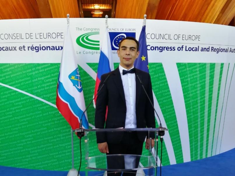 Конгрессе местных и региональных властей Совета Европы в Страсбурге