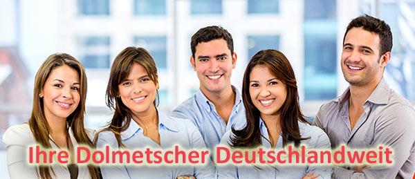 Dolmetscher在KarlsruhefürRussisch,Deutsch und Englisch