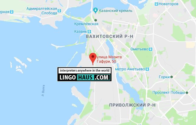 LLC Linghauz Kazan Russia
