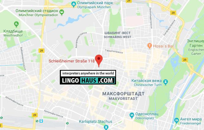 Lingosaus ميونيخ ألمانيا