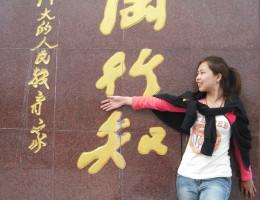 Guanzhou Translator